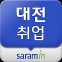 대전 사람인 - 대전 취업 icon