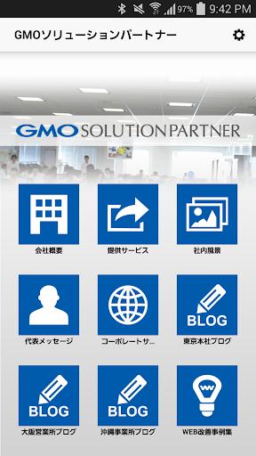 GMO-SOL