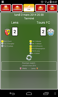 RC Lens - screenshot thumbnail