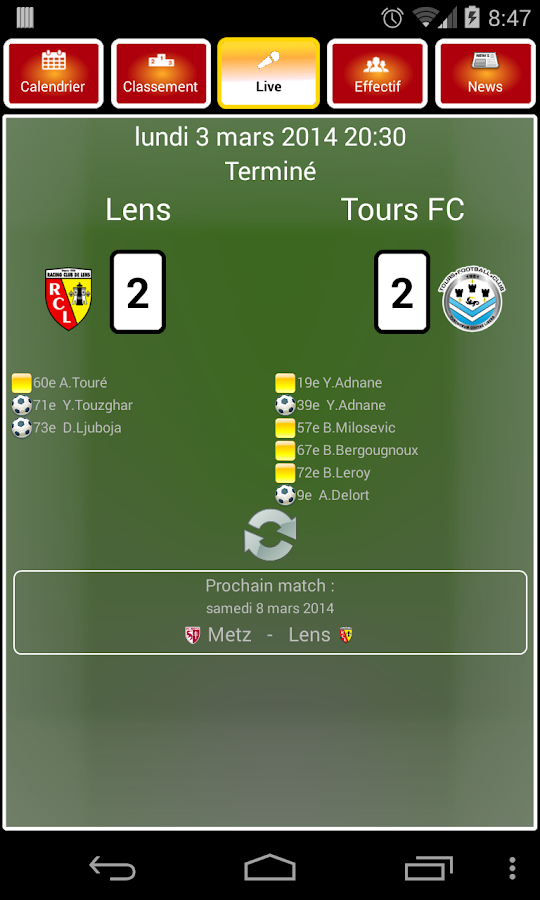 RC Lens - screenshot