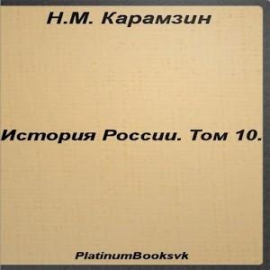 download Русский графический дизайн: [1880 1917]