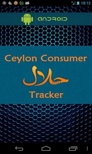 Ceylon Halaal Tracker Beta