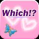Which !? ~Brilliant~