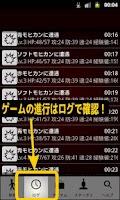 Screenshot of モヒカン黙示録【放置型RPG】