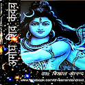 Amogh Shiv Kavch icon
