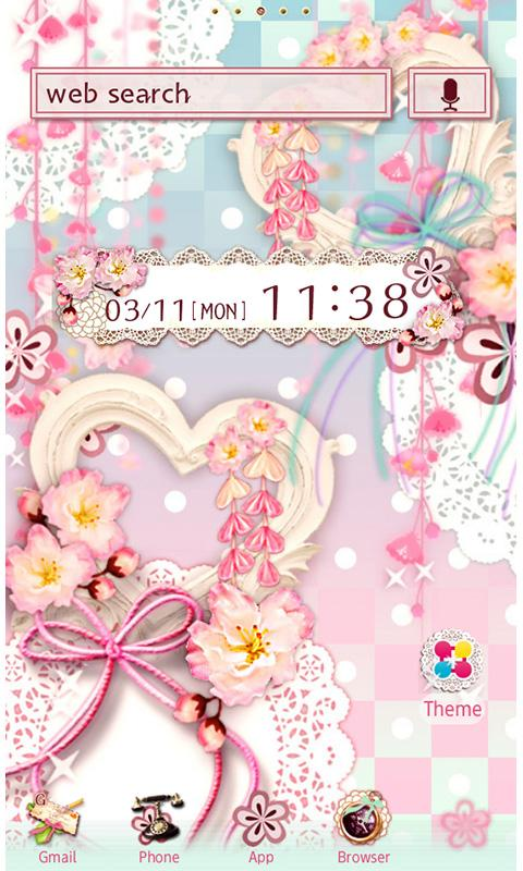 Japanese Lace for[+]HOME - screenshot