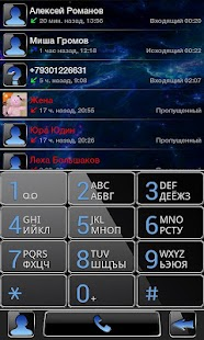 exDialer Black BLUE Theme