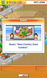 Venture Towns Screenshot 14