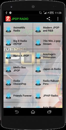 JPOP Radio
