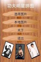 Screenshot of KungFu Star Puzzle