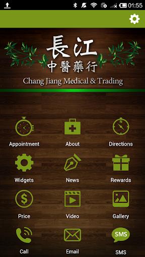 Chang Jiang Medical Trading