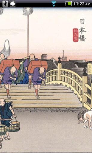 浮世絵 広重 東海道五十三次 スライドショー ライブ壁紙