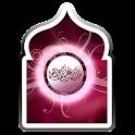 Salat-Sehri-Iftari times icon