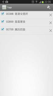 HKFiNews Pro- screenshot thumbnail