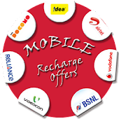 Mobile Recharge Plan