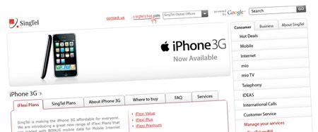 SingTel Releases iPhone 3G