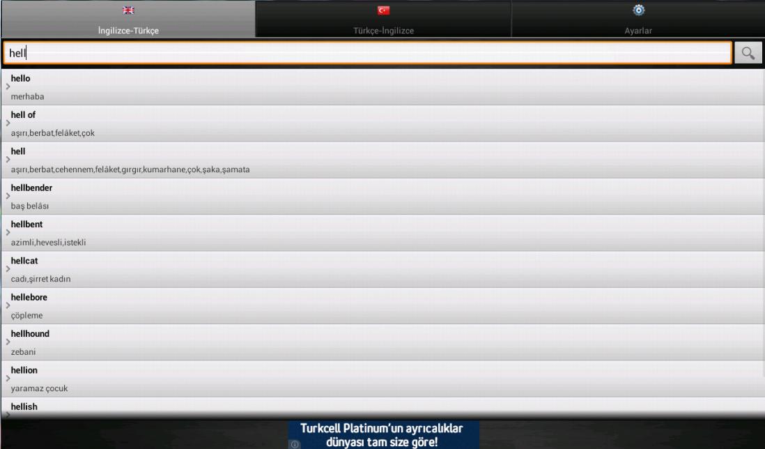 Sözlük - screenshot