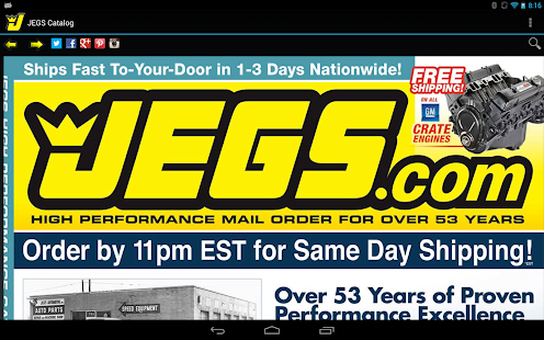 JEGS Catalog - screenshot thumbnail