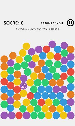 ツムタマ - 簡単ひまつぶし無料ゲーム