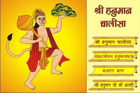 hanuman chalisa hindi apps on google play