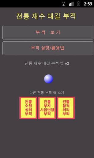 華語八千詞 - 國家華語測驗推動工作委員會
