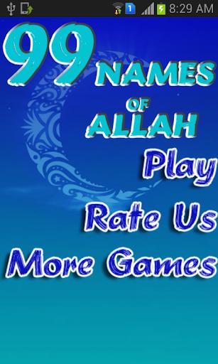 99 Names of Allah in 2048