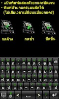 Screenshot of 9420 Tablet Keyboard