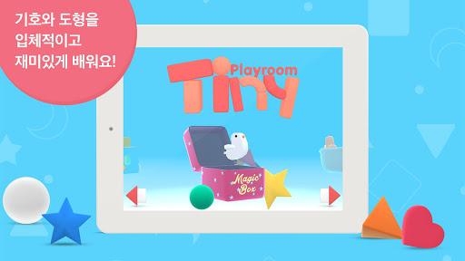 타이니 플레이룸 - 영유아를 위한 작은 놀이방