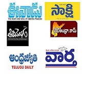 Best Telugu News Papers
