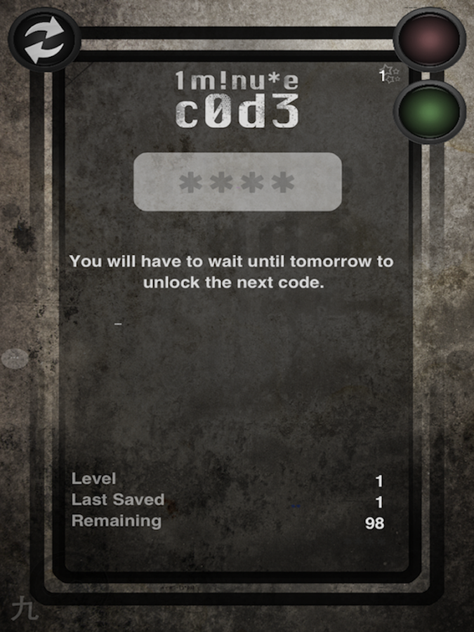 1 Minute Code LITE- screenshot