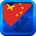 uTalk Chinese (Mandarin)