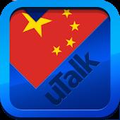 uTalk Chinese (Mandarin)