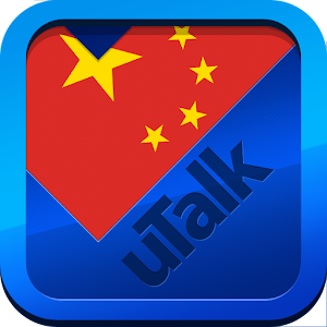 uTalk Chinese (Mandarin) APK