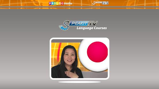 日语 - SPEAKIT 视频课程 d
