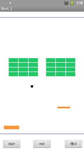 ブロック崩しD|玩街機App免費|玩APPs