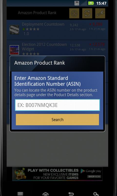 Amazon Product Rank - screenshot