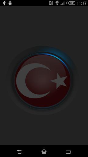 Türkiye Flashlight
