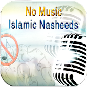 Islamic Nasheeds - No Music