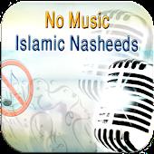 Islamic Nasheeds - No Music