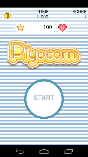 Piyocorn