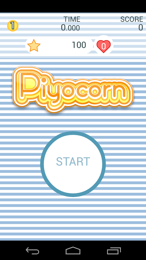 Piyocorn- screenshot