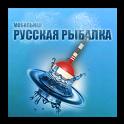 Мобильная Русская Рыбалка icon