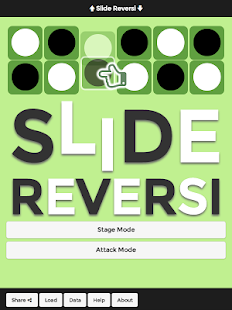 Slide Reversi Screenshot 1