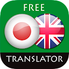 Japanese - English Translator icon