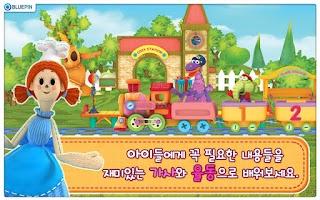 Screenshot of 선물공룡 디보 율동동요