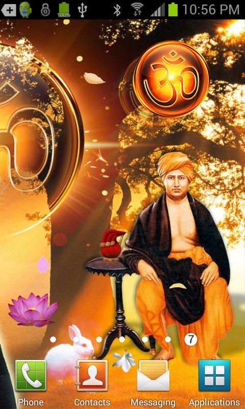 Swami Dayanand Saraswati LWP- screenshot