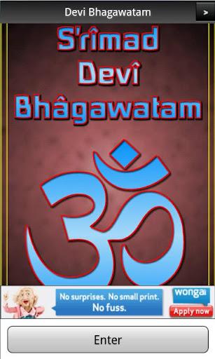 Devi Bhagawatam Book 1 FREE