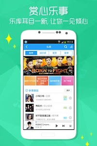 Kugou Music v6.3.2