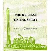 Coptic Release Of The Spirit