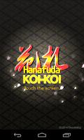 Screenshot of Hanafuda KOI KOI Free